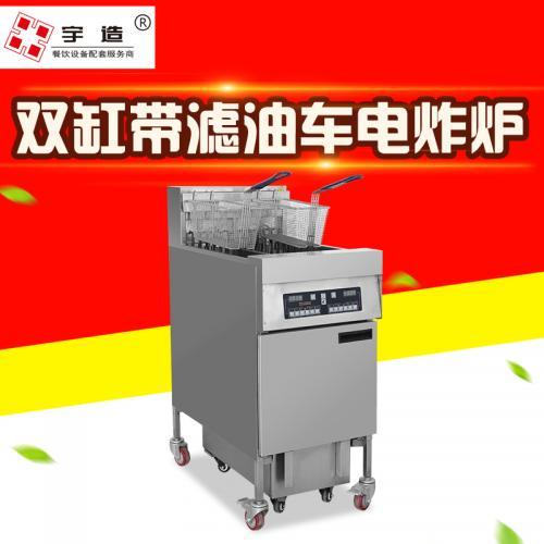电炸炉商用立式双缸炸油条鸡排电炸炉小吃电炸锅