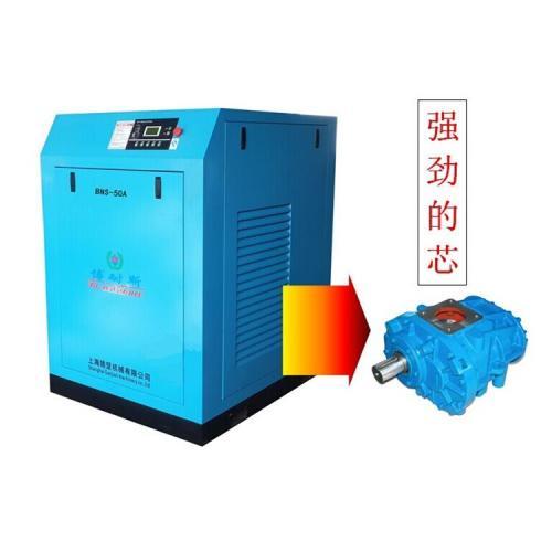 上海博耐斯螺杆空压机  静音螺杆空气压缩机 伍年保固