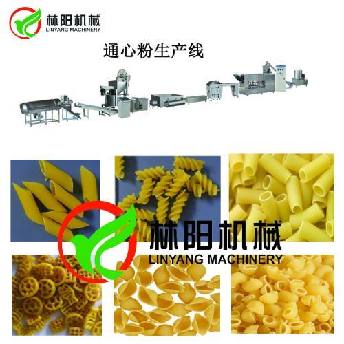 通心粉生产线,通心粉生产设备,圆管食品生产设备