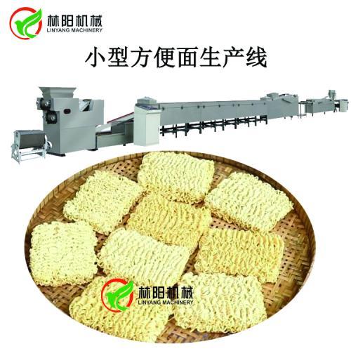 小型方便面生产线,林阳方便面生产设备