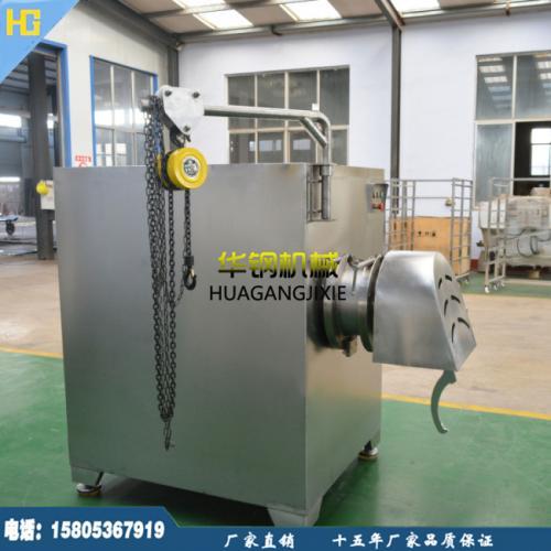 华钢生产大型冻肉绞肉机自动上料机