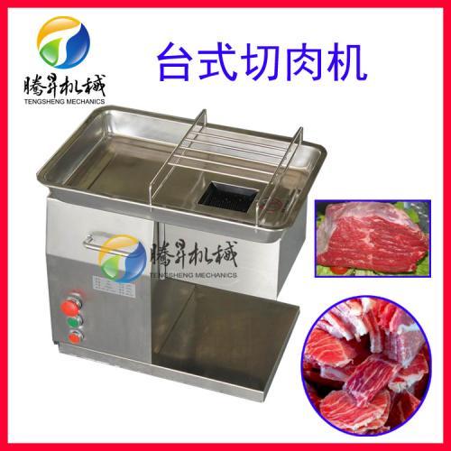 多功能切肉机 鲜肉切片机 切丝机 切丁机