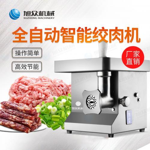 切肉机 灌肠机