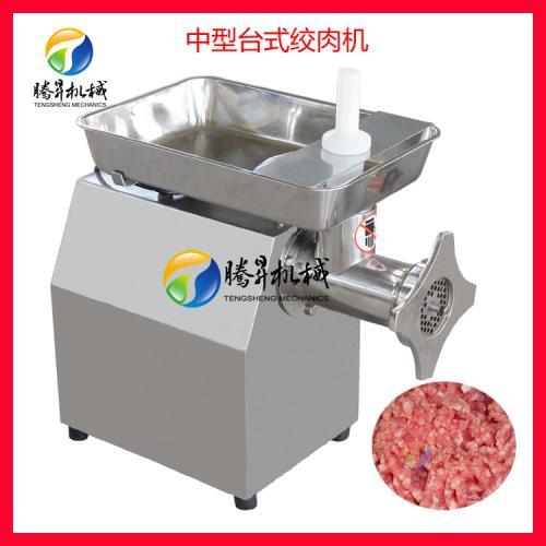 电动台式绞肉机 绞肉沫机 打肉泥机 粉肉机