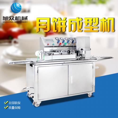 广州旭众SZ-64型月饼自动成型机多功能成型机 全自动商用月饼机