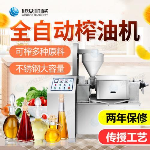 广东旭众 XZ-Z518-4 榨油机全自动榨油机  商用智能榨油机