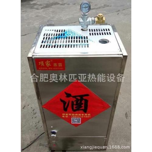 酿酒蒸汽机