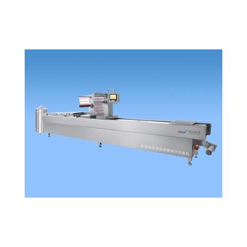 松日LZ-420多功能全自动海参连续拉伸膜真空包装机