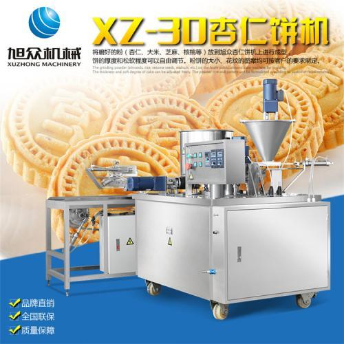 旭众商用多功能杏仁饼机自动做杏仁饼绿豆糕机械设备多少钱一台