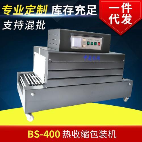 申越BS-400型热收缩包装机