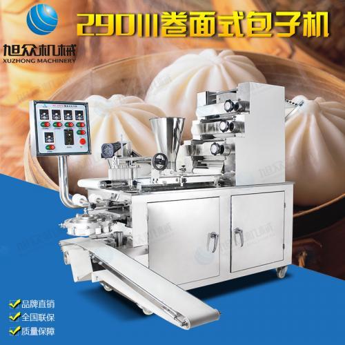 广州旭众XZ-290III卷面式包子机厂家直销全自动仿手工包子机设备