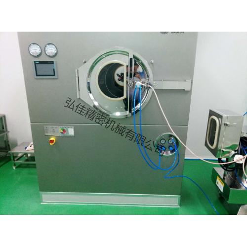 厂家供应BGB高效包衣机