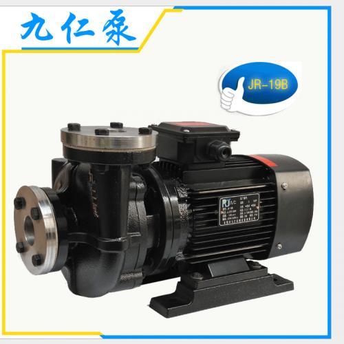 文惠/模温机高温水泵/高温热水循环泵/热油泵/涡流泵/齿轮泵