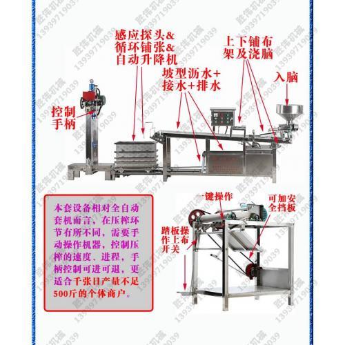 全新不锈钢立式手动液压压榨机