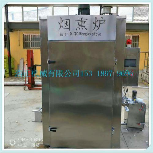 150型烟熏炉