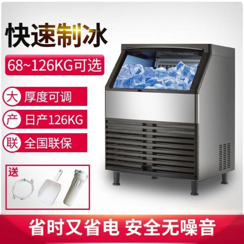 联客W10C商用方块冰制冰机厂家直销