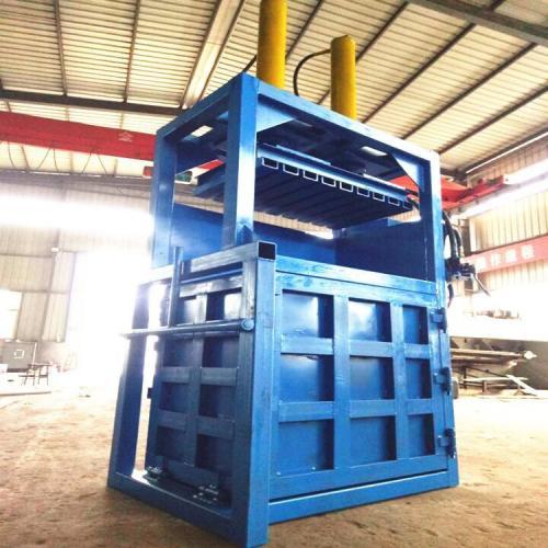 小型30吨立式废纸打包机 半自动液压金属压块机 废管料打包机