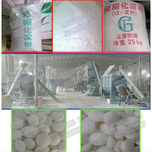 济南大型预糊化淀粉生产设备