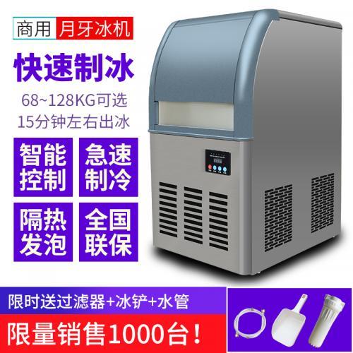 联客X10A商用奶茶店、冷饮店使用全国保联