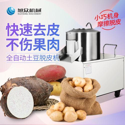 厂家直销薯仔去皮机 全自动土豆脱皮机不锈钢多功能土豆脱皮机