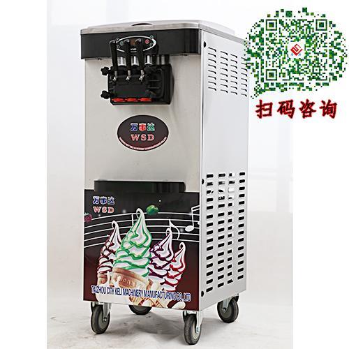 新品-沈阳冰淇淋机培训手工冰淇淋泰美乐品牌厂家