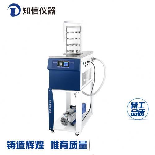 台式冷冻干燥机ZX-LGJ-1
