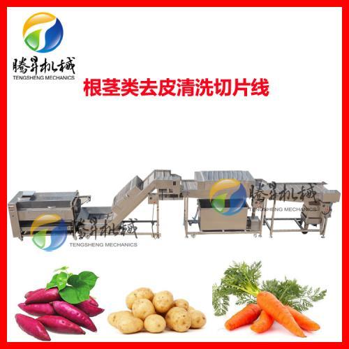 土豆去皮切片流水线 萝卜/黄姜去皮切片生产线