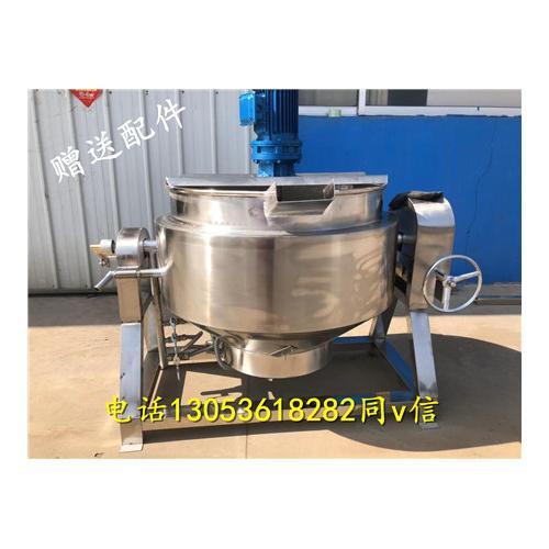 肉松炒制夹层锅