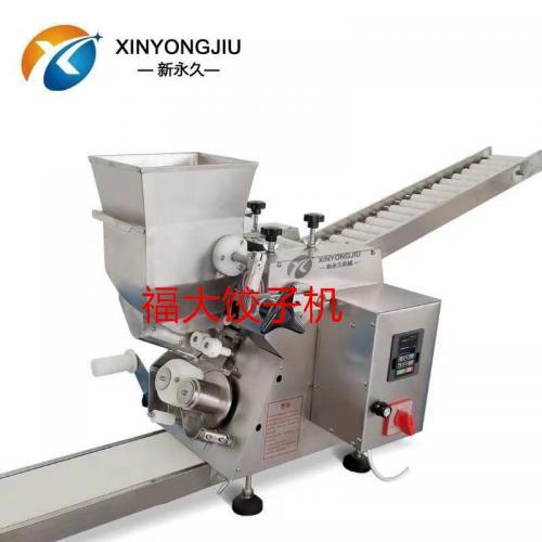 包合式饺子成型机全自动sj-100