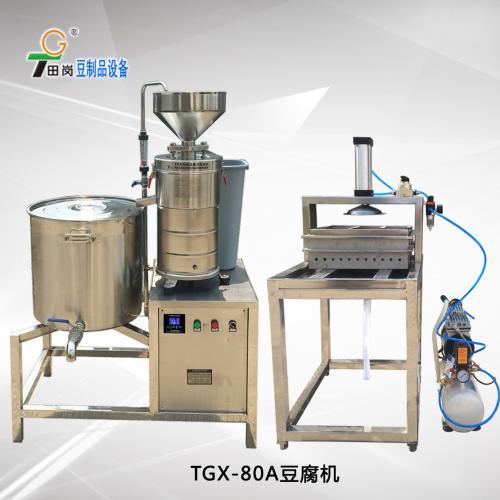 TGX-80A豆腐机商用