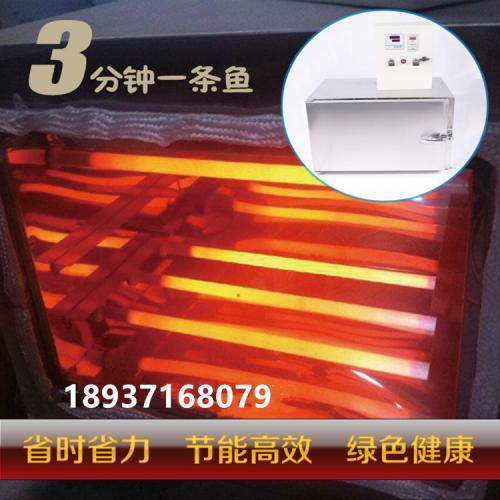 烧烤烤鱼设备   烤鱼烤箱机器厂家