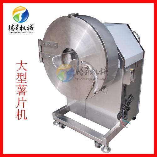 新款大产量切薯片机 自动切片机价格