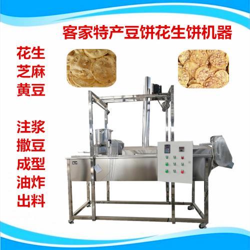 特产小吃做花生豆饼的机器 油炸豆饼机花生饼机