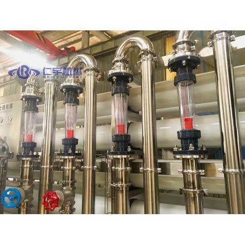 二级反渗透水处理设备