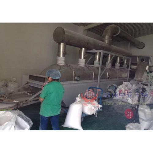 葡萄糖酸钠专用振动流化床干燥机