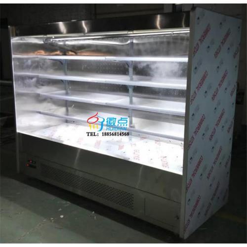 不锈钢喷雾风幕柜定做,火锅明档菜品展示柜,串串香喷雾自选保鲜