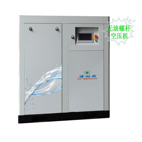 上海赣坚(博耐斯)空压机 发酵 包装 喷涂