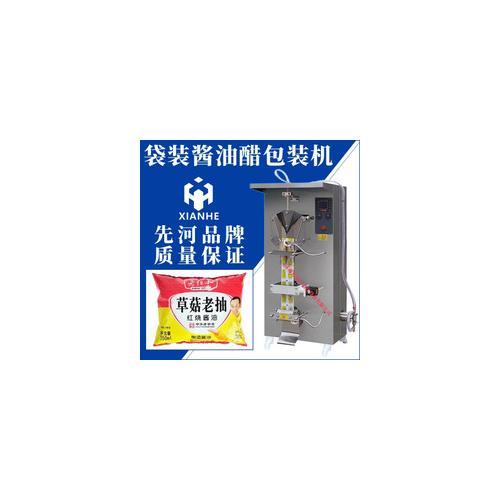 外卖酱油醋包装机液体包装机
