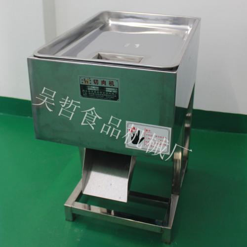 吴哲机械 不锈钢切肉机 切片机 切丝机 商用食品机械