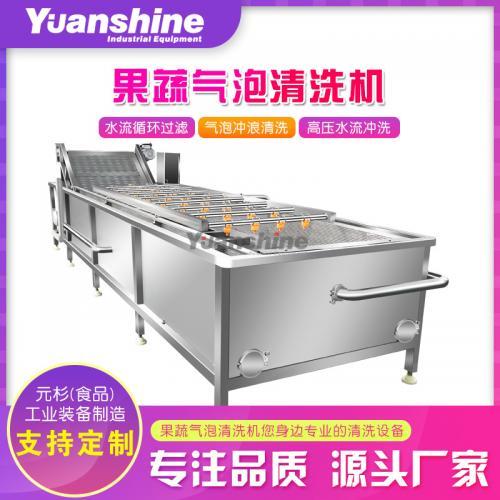 叶菜类清洗机 气泡式果蔬清洗机 辣椒白菜净菜加工设备
