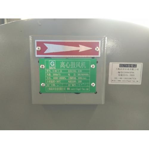 22KW  8-09型高壓鼓風機