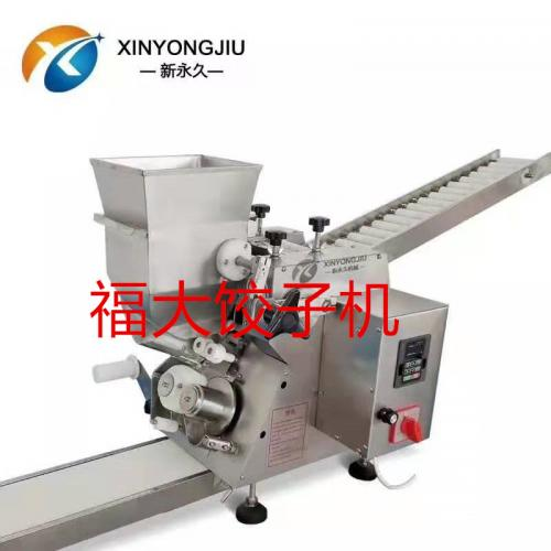 sj-100仿手工全自動小型水餃機廠家直銷