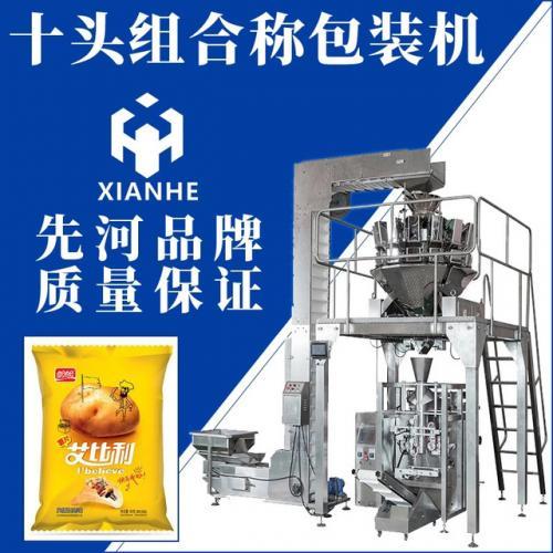 全自动糖果包装机大型机械颗粒包装机封口机食品包装机械