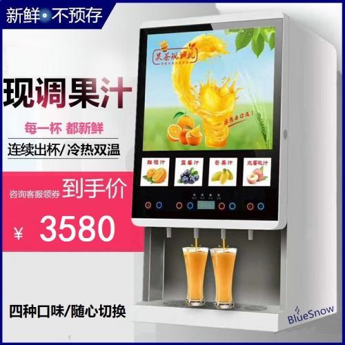現調果汁機BIB濃縮果汁飲料機