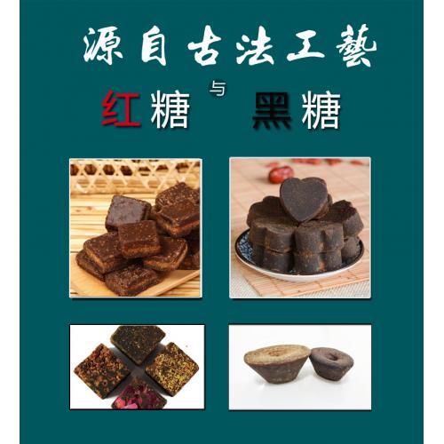 红糖成型生产线