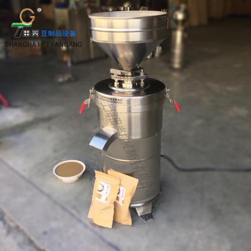 大米磨浆机 辣椒酱研磨机商用多功能磨酱机