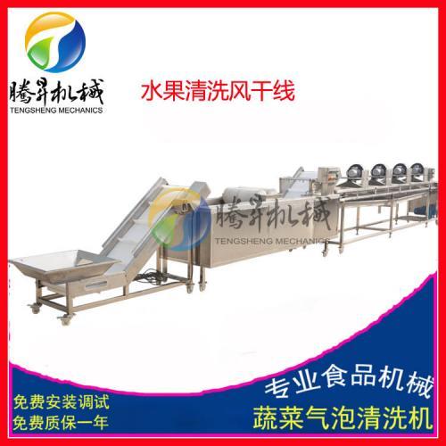 腾昇机械厂家自产配送中心设备
