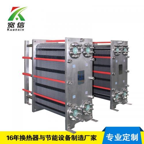 不锈钢板式换热器 食品级换热器 卫生级换热器