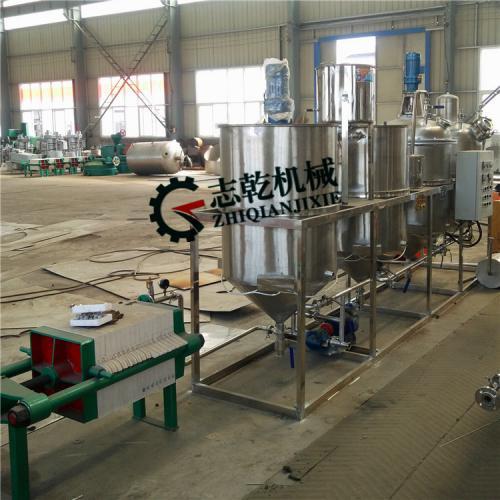 核桃油加工設備 整套食用油生產線 核桃壓榨精煉機 核桃油脫酸