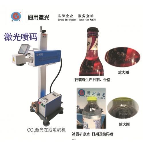 食品流水线CO2喷码机